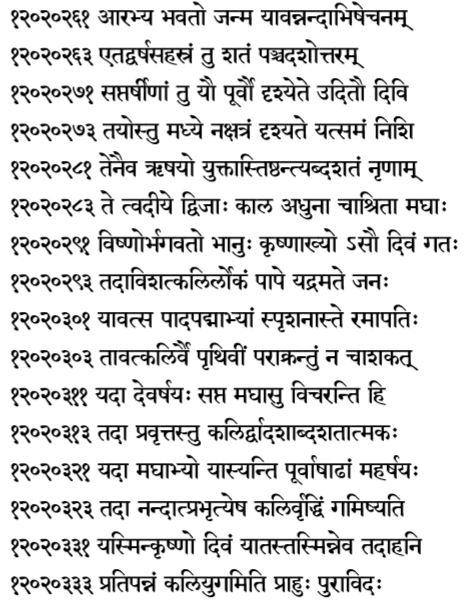 Kaliyuga-Bhagavad Purana 12-2
